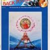 Back To Godhead April 1975 PDF Download