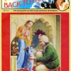 Back To Godhead August 1975 PDF Download