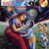 Back To Godhead May 1978 PDF Download