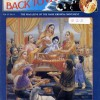 Back To Godhead August 1978 PDF Download