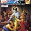 Back To Godhead September 1978 PDF Download