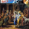 Back To Godhead February & March 1979 PDF Download
