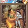 Back To Godhead May 1979 PDF Download