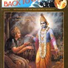Back To Godhead October 1979 PDF Download