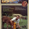 Back To Godhead March & April 1980 PDF Download