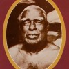 Humility by Srila Bhaktivinoda Thakura