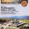 Back To Godhead July 1981 PDF Download