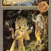 Back To Godhead December 1981 PDF Download