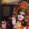 Back To Godhead February-March 1982 PDF Download