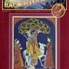 Back To Godhead September 1982 PDF Download