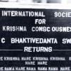 Swamiji Returns to New York — 1968