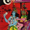 Back to Godhead Vol 24, 1969 PDF Download