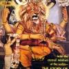 Back to Godhead Vol 25, 1969 PDF Download