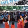Back to Godhead Vol 39, 1970-1973 PDF Download