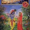 Back To Godhead November 1984 PDF Download