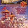 Back To Godhead February-March 1985 PDF Download