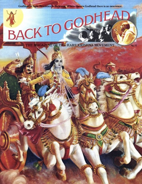 Back to Godhead 1973 Vol. 57 Cover -- Krishna and Arjuna on Chariot