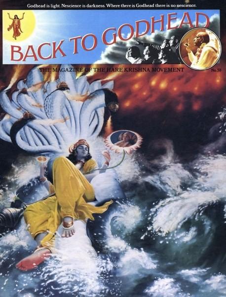 Back to Godhead Magazine Cover 1973 Vol 58 -- Lord Visnu Lying on Ananta Sesa