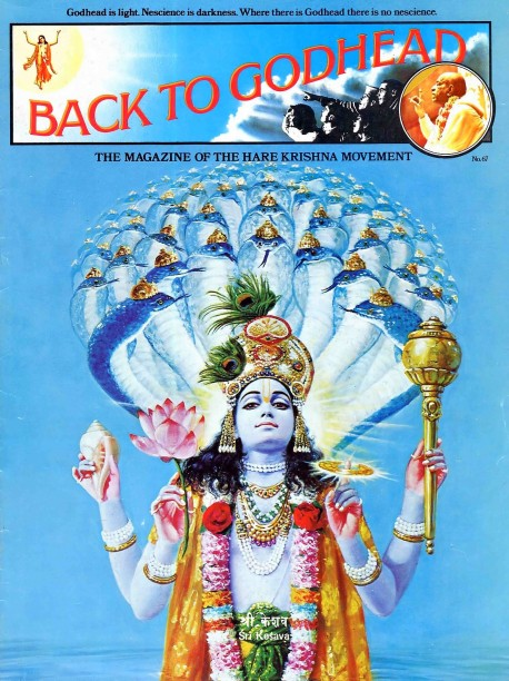 Back to Godhead - Volume 01, Number 67 - 1974 Cover