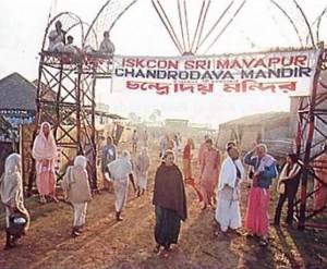 Sridharma Mayapura
