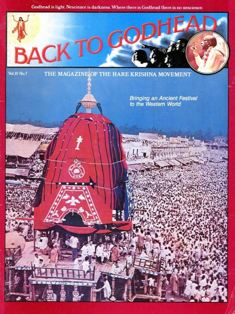 Special Rathayatra Festival edition of Back to Godhead Magazine Cover