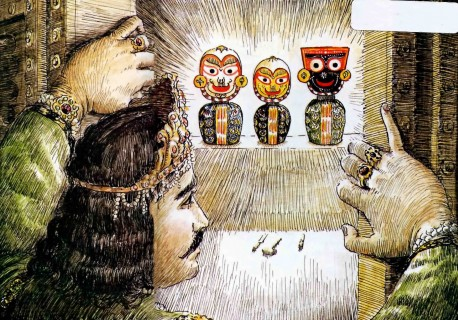 The Appearance of Lord Jagannatha