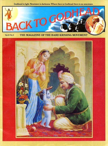 Back to Godhead - Volume 10, Number 08 - 1975 Cover
