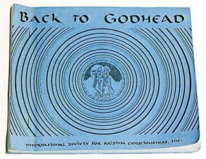 A copy of the first issue of Back to Godhead published in the United States (New York City, October 1966).