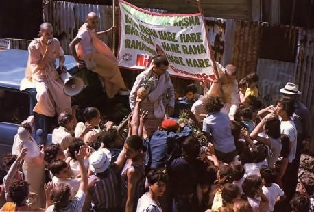 ISKCON Hare Krishna devotees chanting Hare Krishna. 1976.