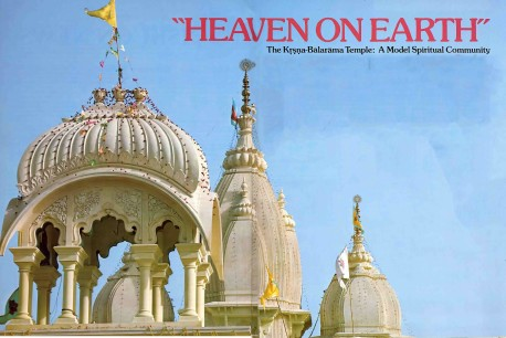 Krishna Balarama Temple ISKCON Vrindavan. 1976.