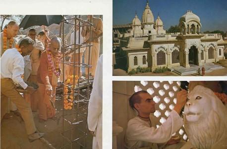 Krishna Balarama Temple ISKCON Vrindavan Opening 1976