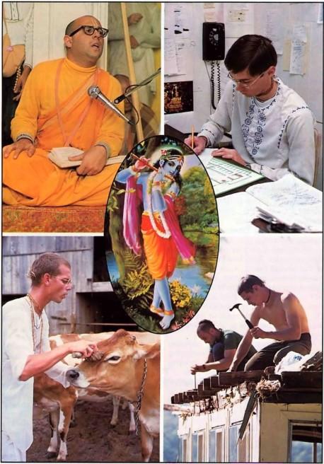 The four castes or orders of life: Brahmin, Ksatriya, Vaishya and Sudra