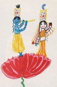 ISKCON Gurukula Students crayon drawing of Radha Krishna 1976.