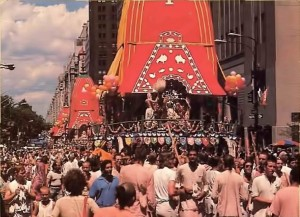 Festival of the Chariots, Rathayatra Festival 1977