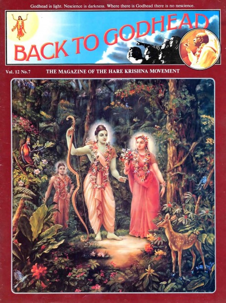 Back to Godhead - Volume 12, Number 07 - 1977 Cover