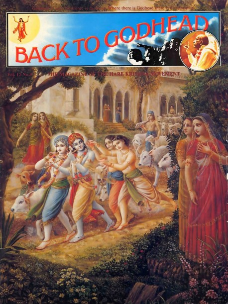 Back to Godhead - Volume 12, Number 09 - 1977 Cover