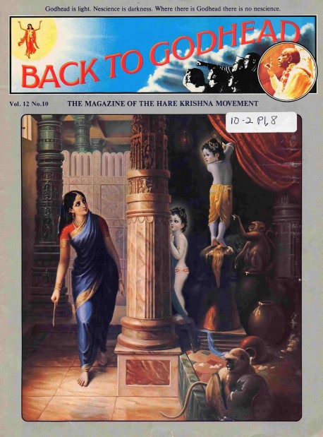Back to Godhead - Volume 12, Number 10 - 1977 Cover