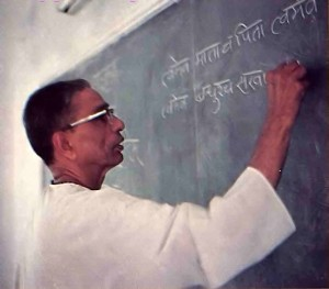 "Dr. Sharma, the principal, has a Ph. D. in Sanskrit and a reverence for gurukula, ""the school of the spiritual master."""