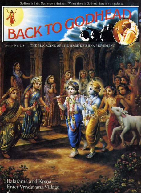Balarama and Krsna Enter Vrndavana Village. Fifty centuries ago Lord Krsna, the Supreme Personality of Godhead, and Lord Balarama, His brother and primary expansion, displayed Their transcendental pastimes as cowherd boys in Vrndavana, a village in northern India. Shown with Them here are Their eternal associates, who enjoy spiritual relationships with Them as boyfriends and girl friends.