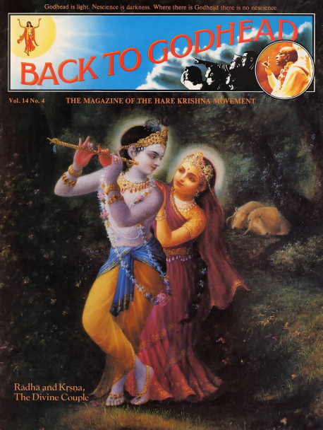 Radha and Krsna, the Divine Couple. Lord Krsna, the Supreme Personality of Godhead, and Srimati Radharami, Krsna's pleasure potency and eternal consort, enjoy transcendental pastimes in the spiritual world. People who practice Krsna consciousness can go there after this lifetime and take part in Radha and Krsna's pastimes
