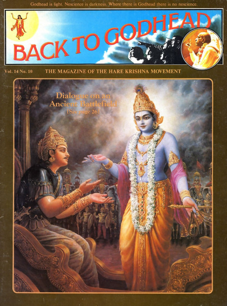 """Dialogue on an Ancient Battlefield. """" The bhakti tradition (devotional yoga) found a full expression in the Bhagavad-gita. 'The Song of the Lord,' """" says Dr.Diana L. Eck of Harvard. """" The Lord is Krsna, the Supreme Lord, who manifested Himself as the charioteer o f the warrior Arjuna in the era of the Mahabharata war."""""""