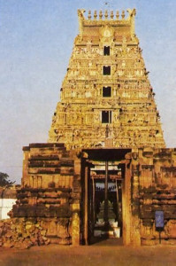 An ancient temple dedicated to Deities of Nrsimhadeva and Laksmi, the goddess of fortune, greets visitors to Lower Ahovalam.