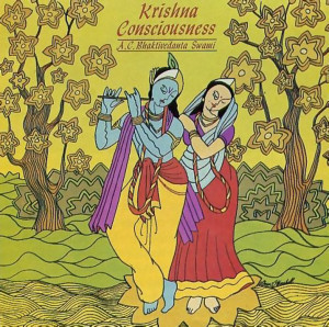 "Srila Prabhupada led the chanting of Hare Krsna in a 1966 recording entitled ""Krsna Consciousness"""
