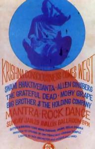 1981-08-17
