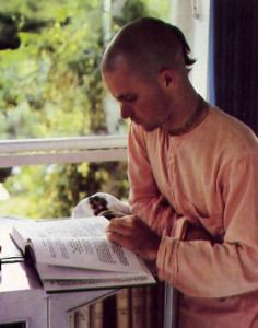 Daily study of Vedic scriptures is part of the rich program of spiritual activity New Varshan offers.