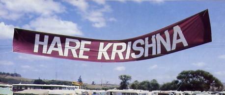 1982-07-21