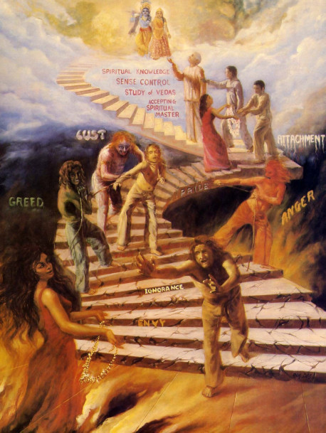 Lust inferno 1982 - 3 7
