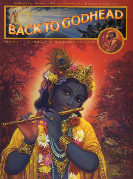 "The Supreme Personality of Godhead, Krsna, is also known as Syamasundara, ""the dark, beautiful boy"". Whenever He plays His flute in His transcendental abode, Vrndavana, all the residents become enchanted by the sound and stop what they're doing to listen. On one occasion, while Syamasundara played on His flute, the full moon rose in the east, tinging the Vrndavana sky red. This soothing evening atmosphere made the sound of Lord Krsna's flute even more attractive."
