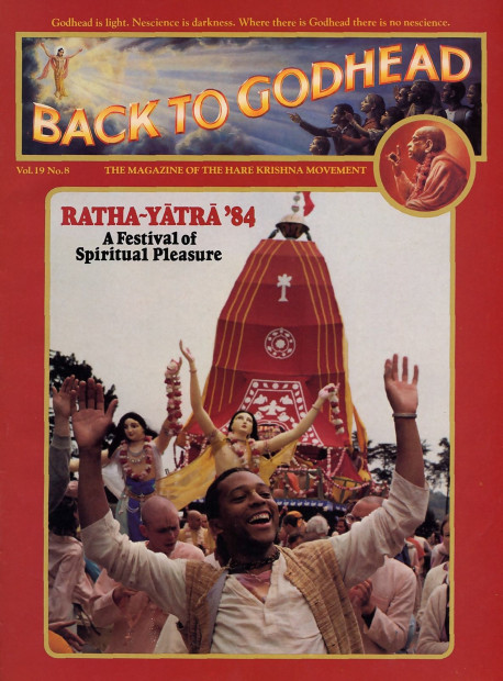 Ratha-yatra - the Festival of the Chariots - commemorates a pastime performed by Lord Krsna, the Supreme Personality of Godhead, during His appearance on earth five thousand years ago. By chanting Krsna's holy names, dancing, and tasting delicious food offered to Krsna, participants in the Festival of the Chariots experience a blissful transcendental exchange with the Supreme Lord.