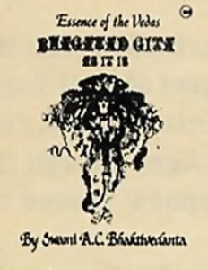 1968-01-17-03